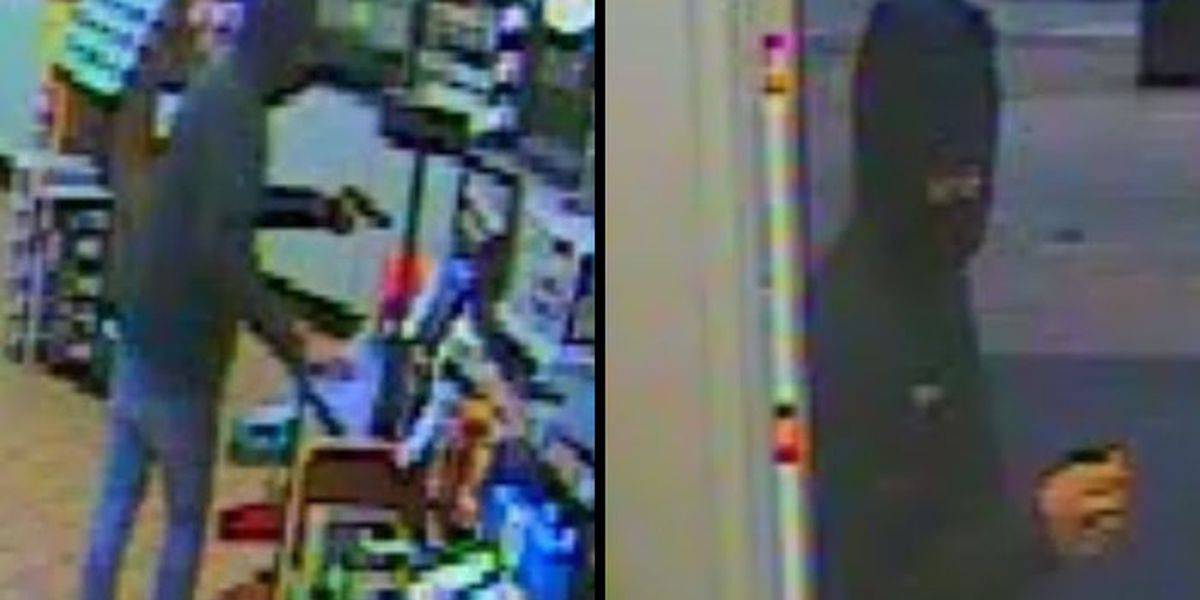 Chesterfield police looking for Mapco armed robbery suspect