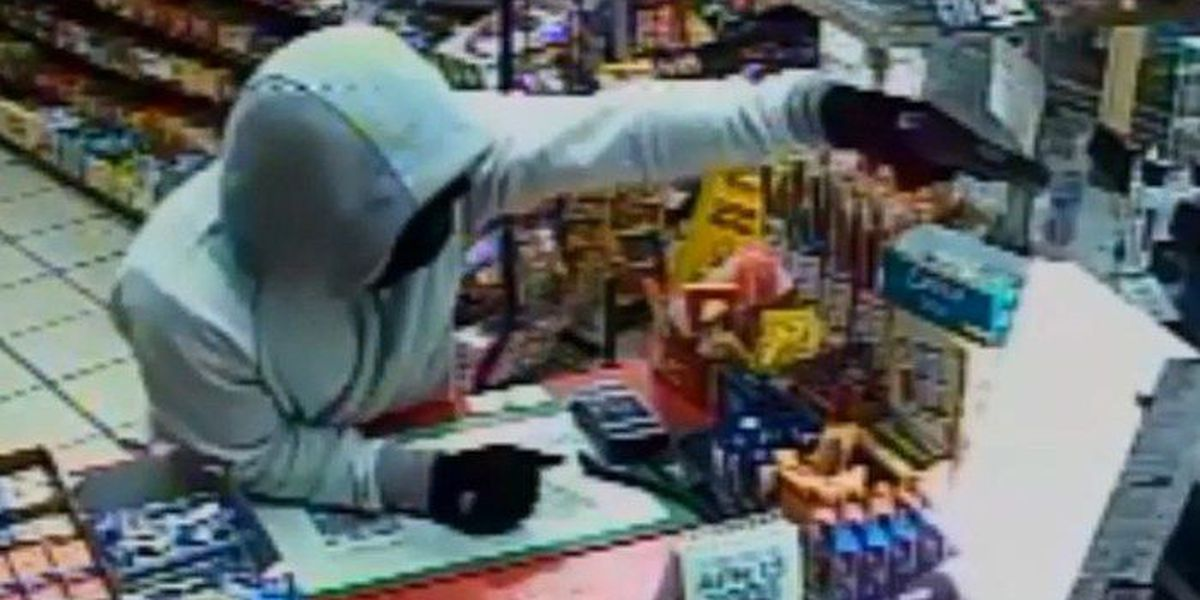 Suspect wanted in College Mart armed robbery