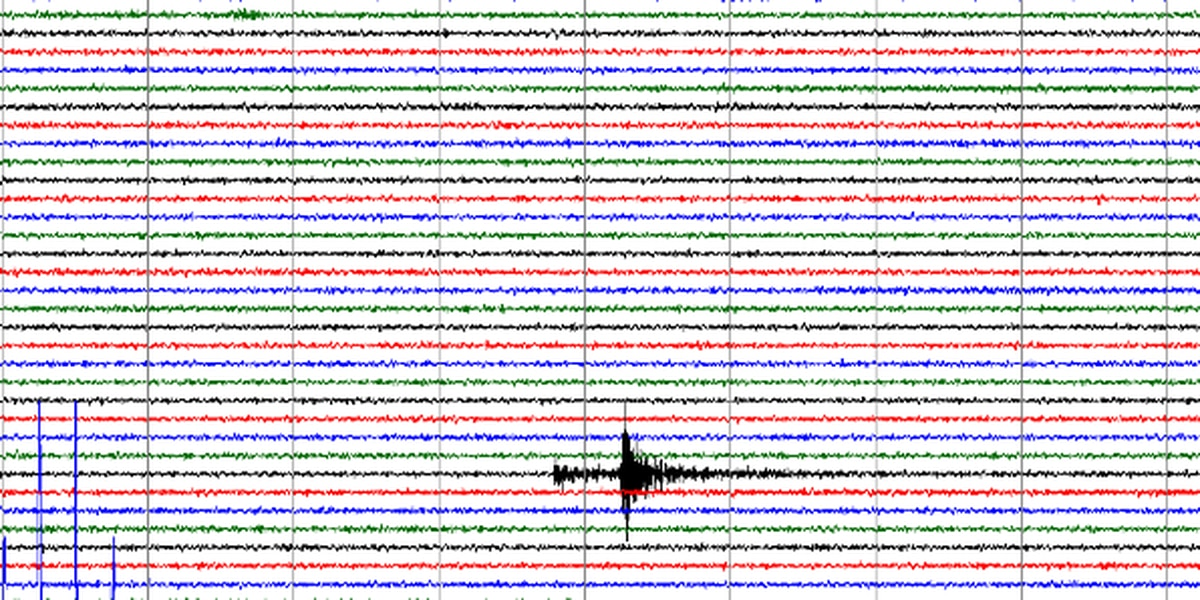 Earthquake registered in Louisa County, miles from record 2011 earthquake