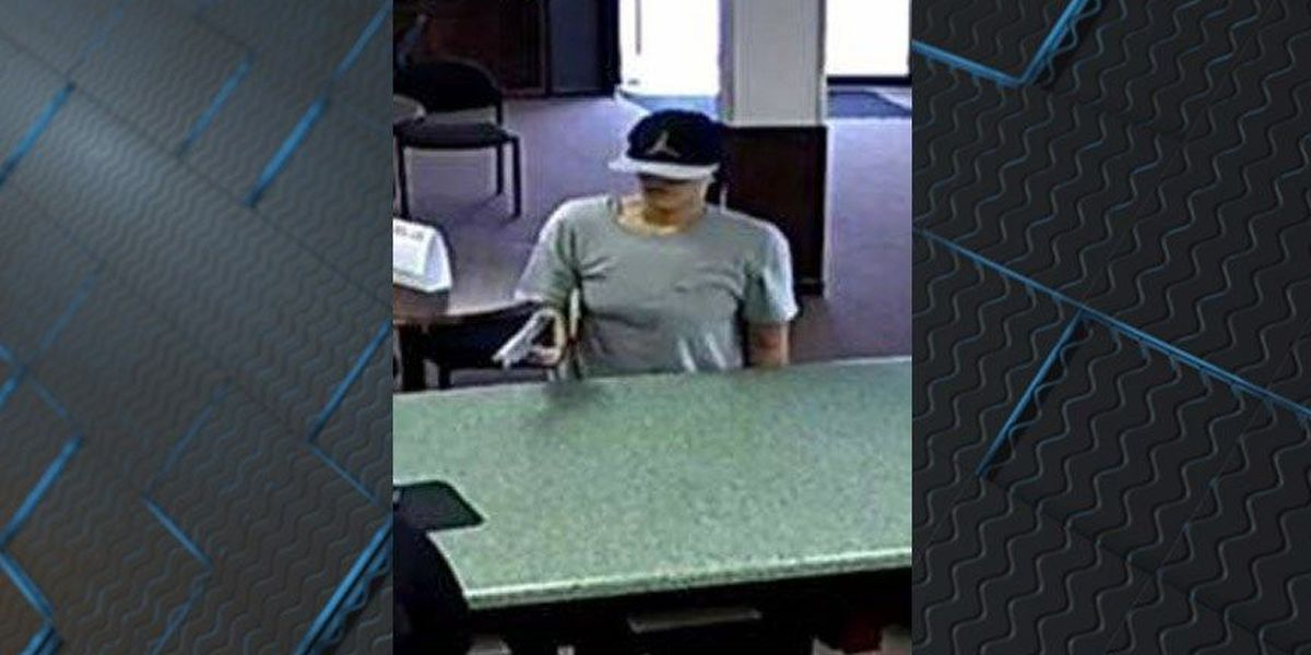 Richmond police searching for commercial robbery suspect