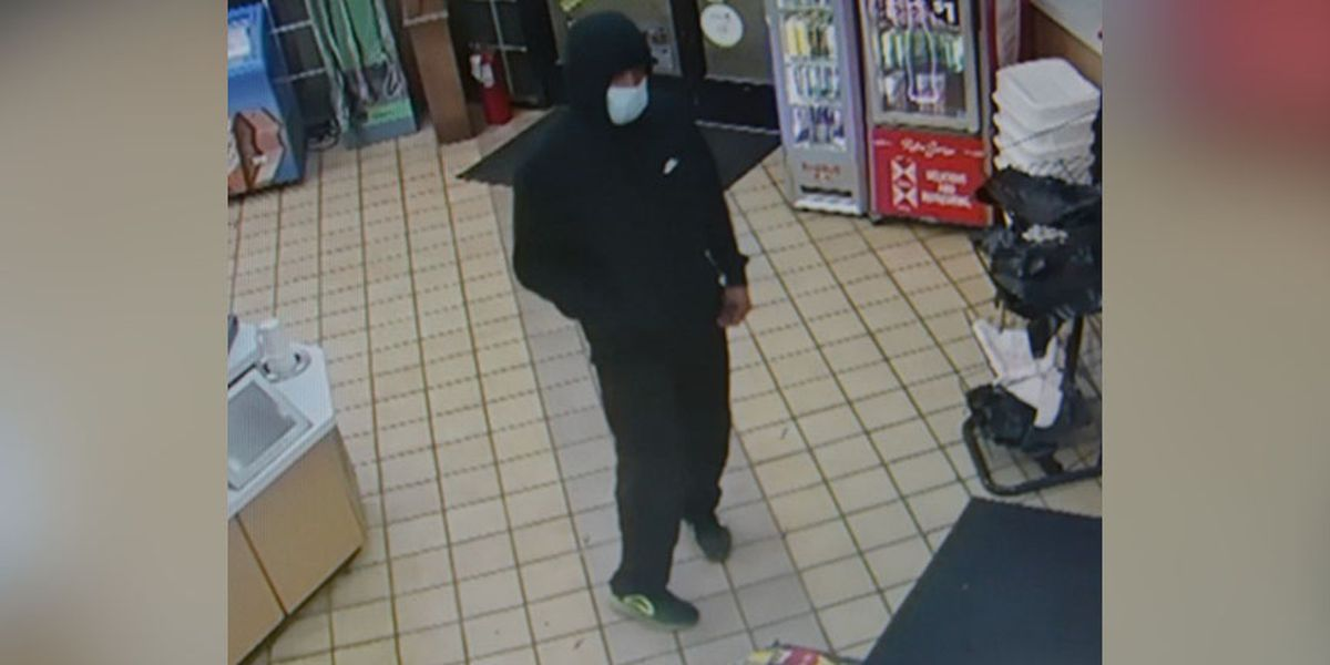 Chesterfield police investigate convenience store robbery