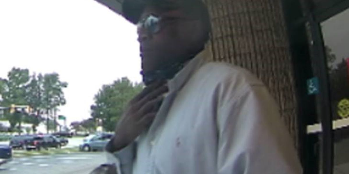 FBI's Richmond Division seeks armed bank robbery suspect