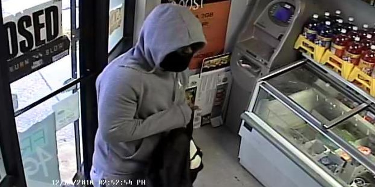 Petersburg police search for armed robbery suspect