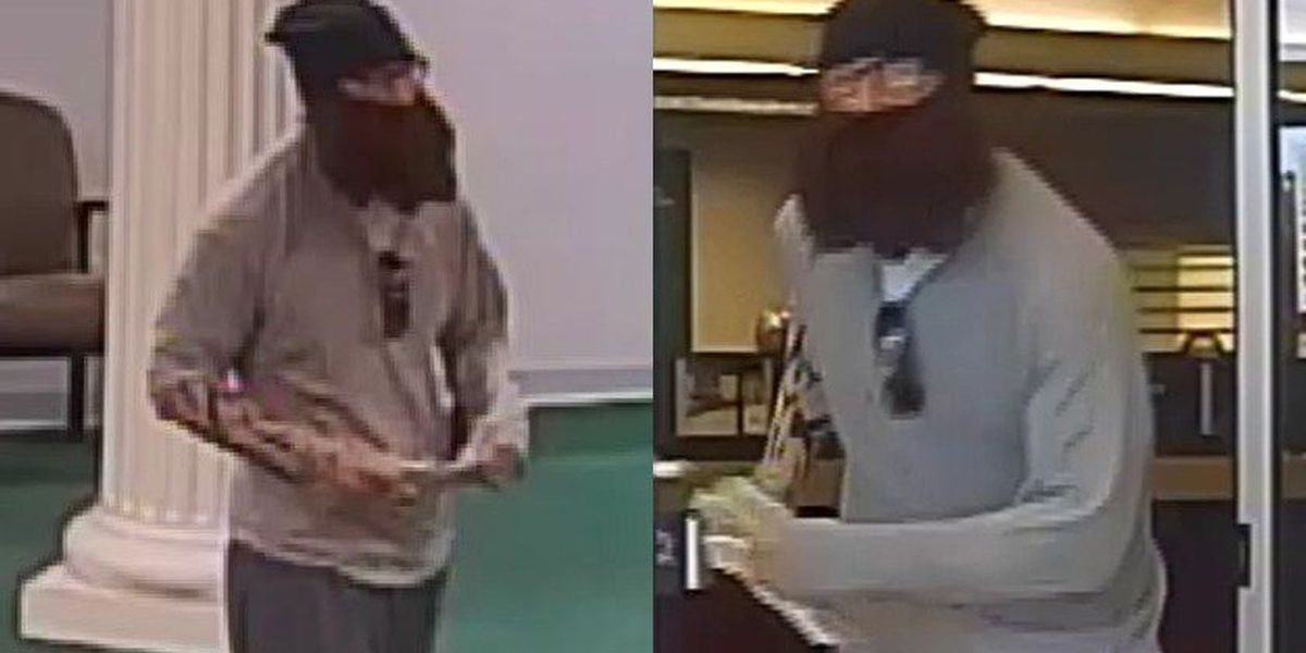 Bank robbery suspect with apparent fake beard wanted
